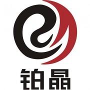 郑州铂晶实验仪器有限公司