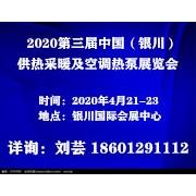 中科国际展览北京有限公司