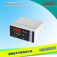 DK2304P高精度PID温控仪表加热制冷输出控制