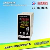 碳势控制仪 PID程序温控仪