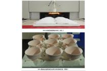 陶瓷烧结微波高温设备
