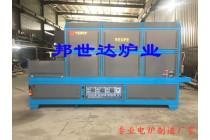 邦世达供应压电陶瓷推板窑隧道炉