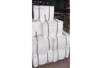 石化制氢炉硅酸铝纤维模块陶瓷纤维模块维修