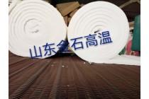 沼气火炬保温模块陶瓷纤维模块厂家
