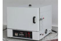 马弗炉、实验电炉升级改造保温用纳米隔热板