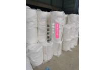 山西粘土砖厂用耐火保温陶瓷纤维毯 硅酸铝针刺隔热毯