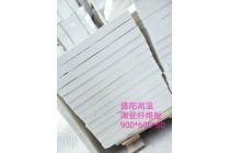 焙烧炉炉墙保温用陶瓷纤维板 陶瓷纤维保温板