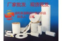 山东高温耐火布  陶瓷纤维耐火棉 硅酸铝保温材料