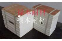 回火炉耐高温用硅酸铝模块 保温棉生产厂家