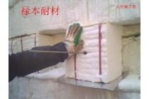 淄博禄本专业承建地面火炬保温用陶瓷纤维模块生产施工厂家