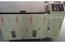 复合盐雾试验箱参照标准与规格型号温度范围35℃~50℃
