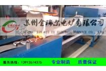 不锈钢钎焊炉 连续式高温钎焊炉 网带式钎焊炉