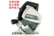 EXACT170切割机,优质切管机,原装进口