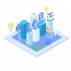 电信信息流_投放广告_意向客户_运营商意向客户精准推送
