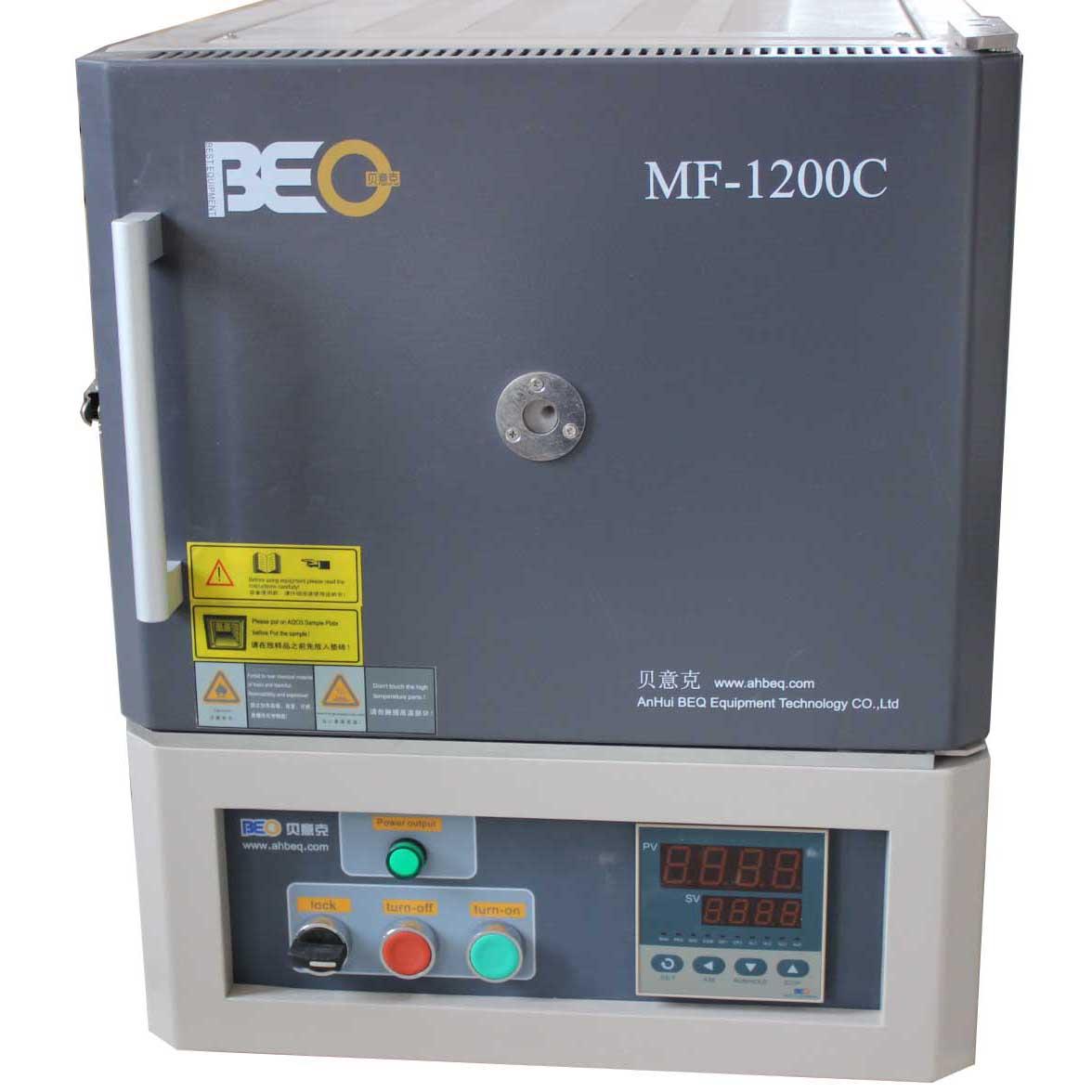 1200C中型马弗炉