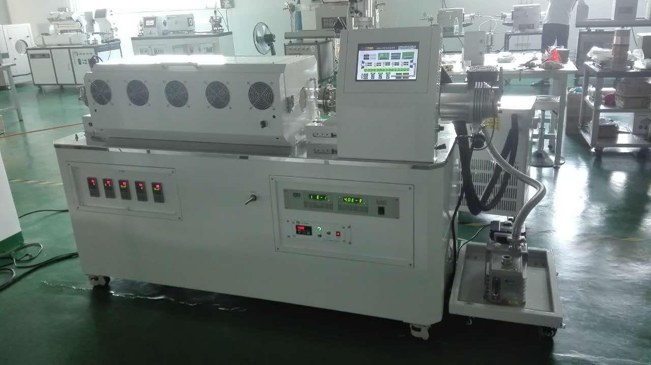 供应实验级升华仪BOF-5-50