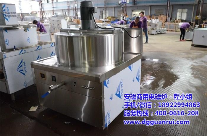 自动化糖机