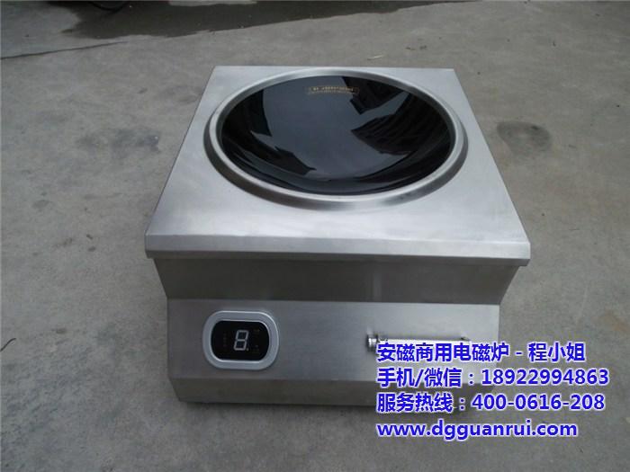 商用电磁台式炉