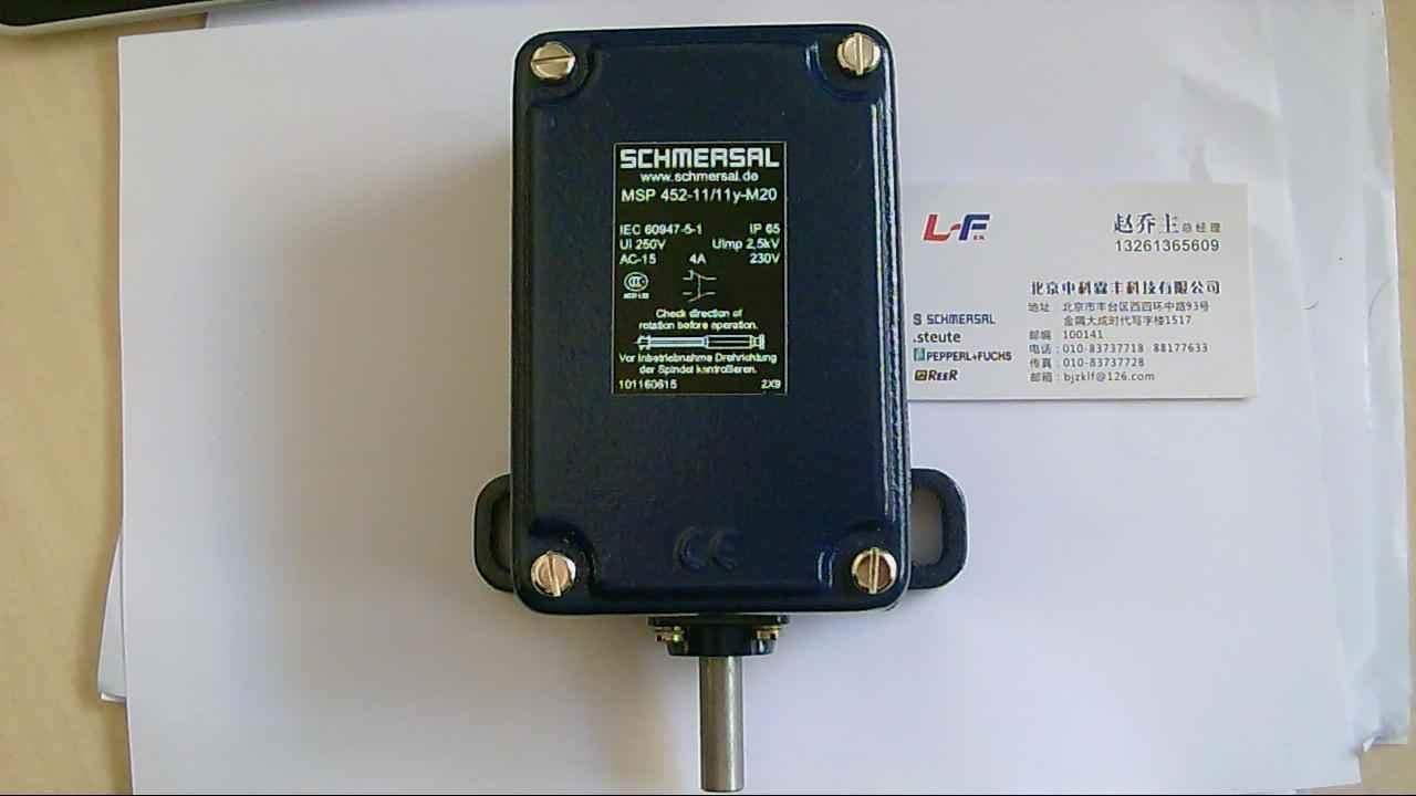 MSP 452-11/11y-M20