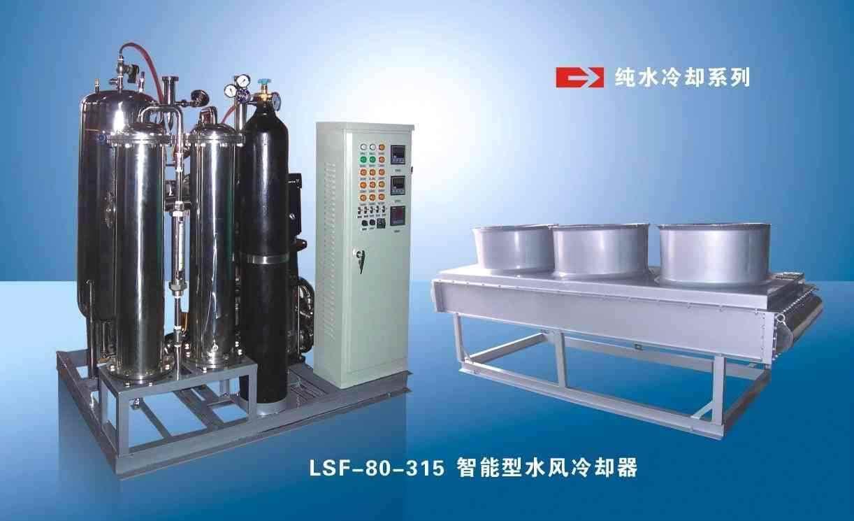 供应整流柜中频炉等冷却设备与配件