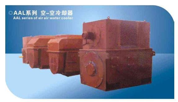 供应 电机冷却器