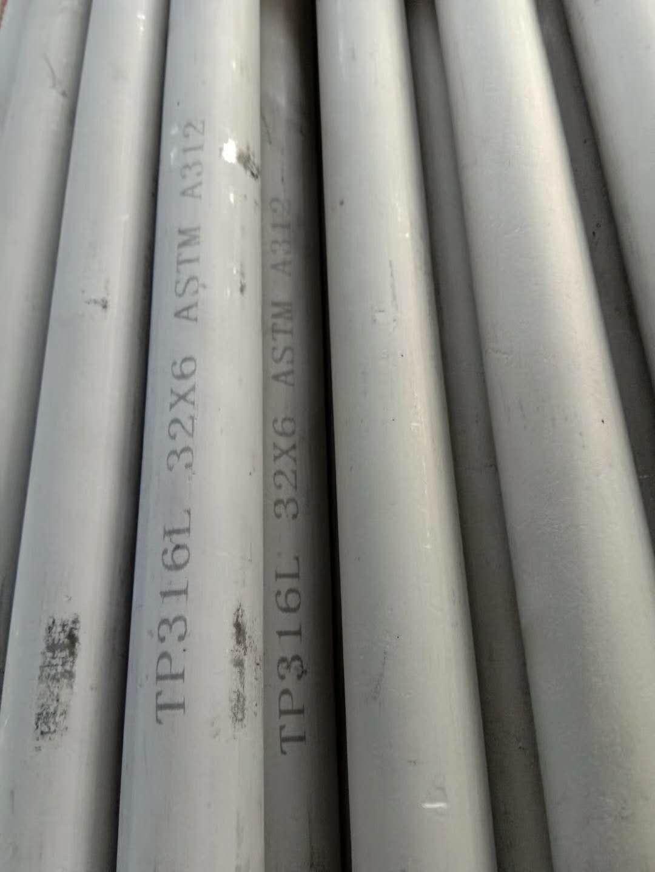 厂家直销各种精密毛细管,医疗管,针灸管,卫生管,硬态毛细管,软态毛细管