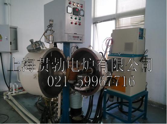 真空熔炼炉1-5KG