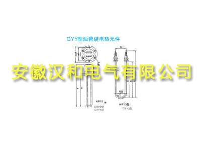GYY型油管装电热元件