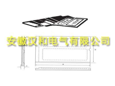 箱式加热电阻炉炉底板