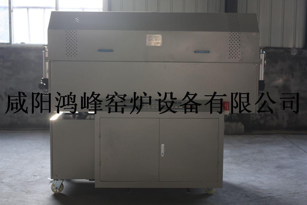超容碳专用动态活化炉