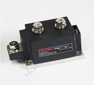 MFC250A/1600V 华整牌厂家直销欢迎来电咨询