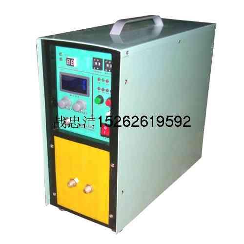 供应昆山高频钎焊机
