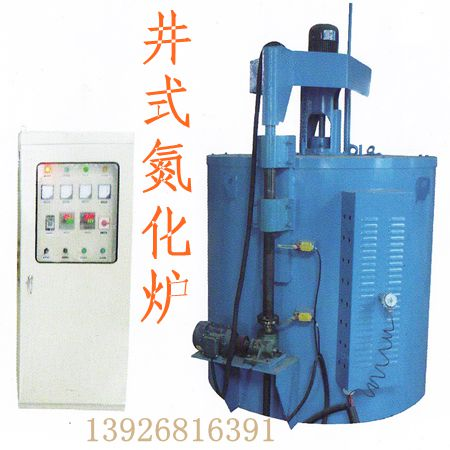 RN-30-6井式气体氮化炉厂家直销