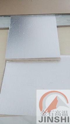 扩散炉炉衬维修用纳米反射隔热板节能改造高温材