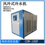 真空热处理炉专用冷水机