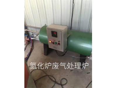 氮化炉废弃处理装置