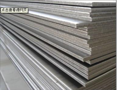 不锈钢2205太钢特殊钢