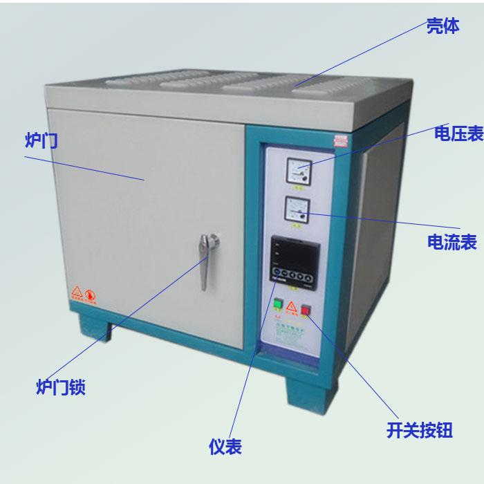 高温箱式电阻炉  箱式淬火炉 箱式加热炉