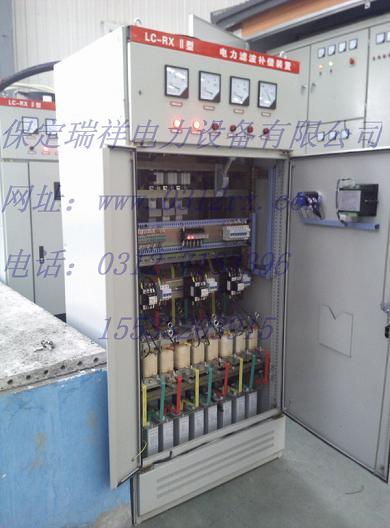 电力谐波治理装置简称谐波柜