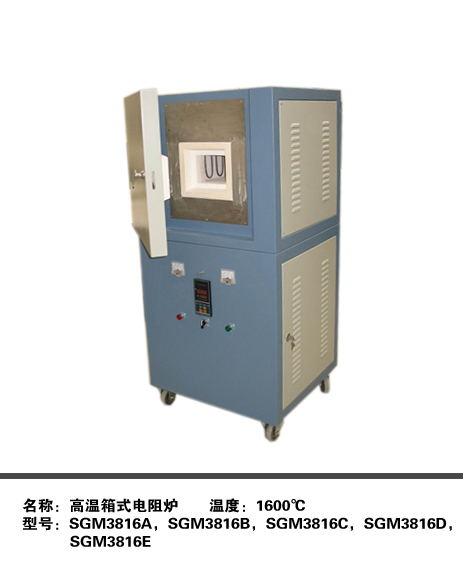 1400度三温区真空气氛管式炉洛阳西格马