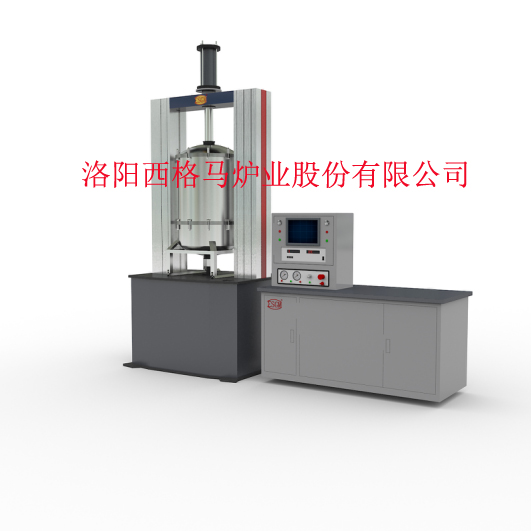 洛阳西格马真空热压炉SGM.HP30/17VP
