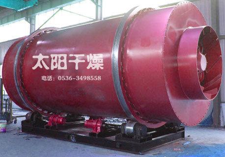 供应粉煤灰三筒烘干机