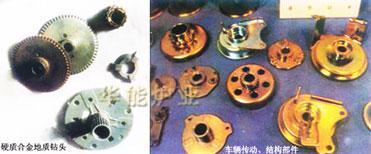 钎焊生产线