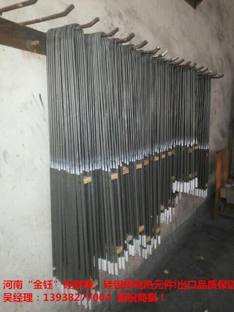 厂家直销高温气氛炉专用硅钼棒