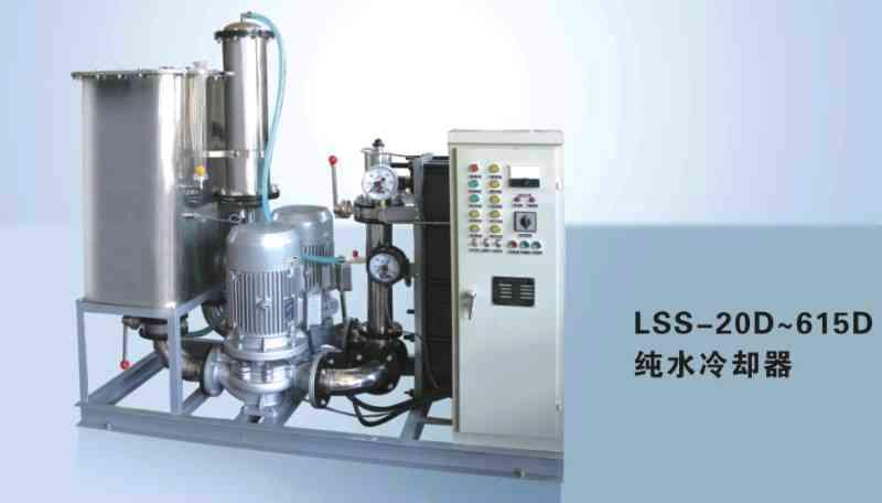 供应LSS系列纯水冷却器