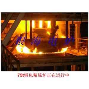 供应75t钢包精炼炉