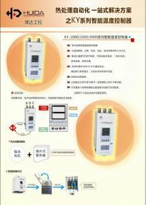 可控硅功率调整器