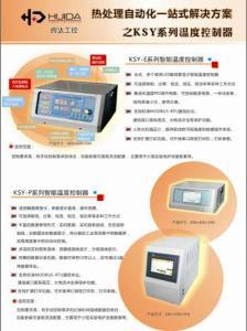 三相电炉控制箱KSY-E KSY 智能PID控温电炉功率调节可控硅箱
