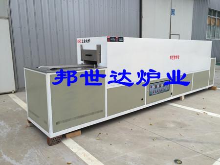 邦世达供应网带烧结炉连续式生产型