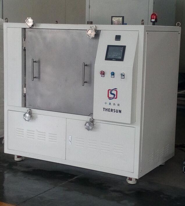小型微波干燥机厂家供应